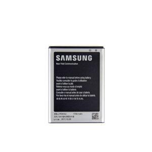 Samsung Galaxy Nexus Batteri